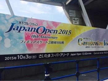 JAPAN OPEN 2015 さいたまスーパーアリーナ